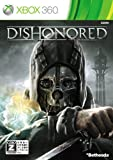 【Amazon.co.jp限定】Dishonored【CEROレーティング「Z」】