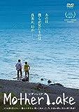 マザーレイク[Blu-ray/ブルーレイ]