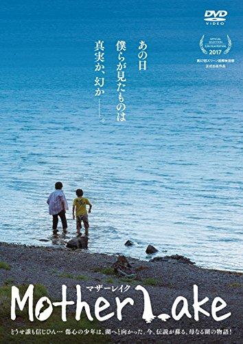 マザーレイク [Blu-ray]