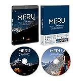 【早期購入特典あり】MERU/メルー  完全初回限定生産 スペシャル・エディション(ポストカード付) [Blu-ray]