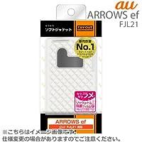 レイ・アウト ARROWS ef FJL21 ケース キラキラ・ソフトジャケット/ラメクリアRT-FJL21C7/C