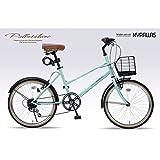 MYPALLAS(マイパラス) ミニベロ20 6SP オールインワン M-709 ミント【代引不可】 生活用品 インテリア 雑貨 自転車(シティーサイクル) その他の自転車 [並行輸入品]
