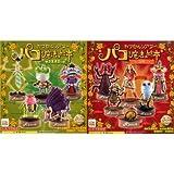 カプセルシアター パコと魔法の絵本 ノーマル11種セット(ガマ王子セット5種+パコセット6種入り)