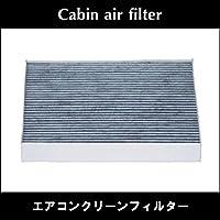 トヨタ・DBA-SCP100(ラクティス)用エアコンフィルター|Y007