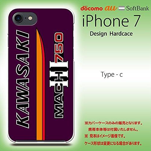 iPhone 7 用 ハードカバー / ケース / バイク / kawasaki / かっこいい / 750ss / マッハ / mach (c)