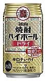 宝 焼酎ハイボール ドライ (350ml×24本)×3箱
