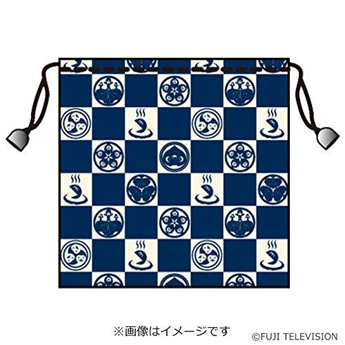 めちゃイケ 巾着 紺