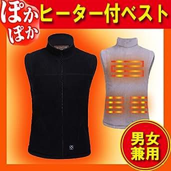 フリースヒートベスト 男女兼用 洗える電熱ウエア スマホ充電可能 (2L, ブラック)
