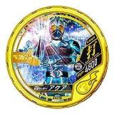 仮面ライダー ブットバソウル/DISC-EX276 仮面ライダーアクア R4