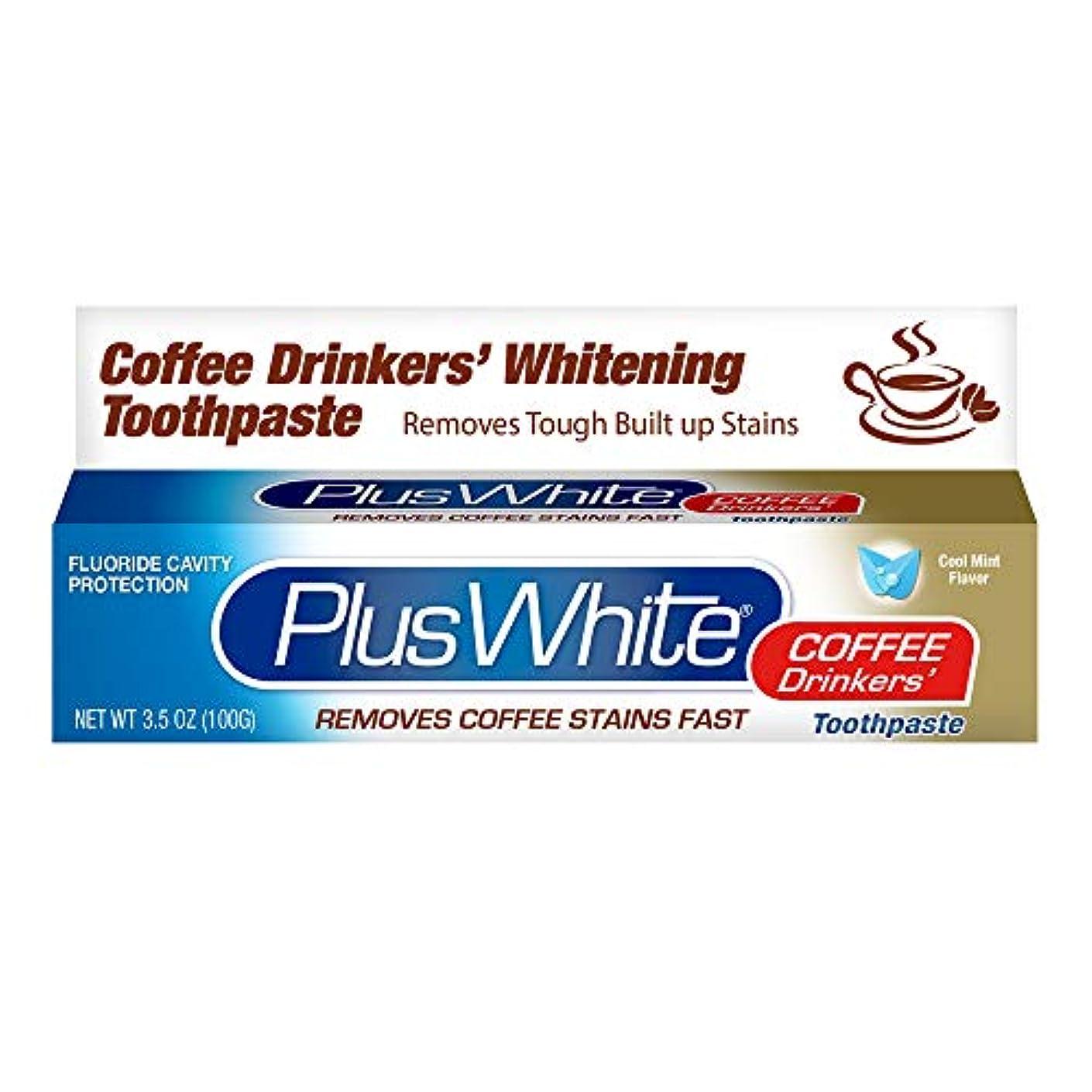 チーズプロット主人Plus White コーヒー酒飲みホワイトニング歯磨き3.50オズ(2パック) 2パック