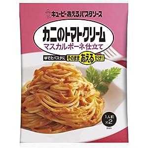 キユーピー あえるパスタソース カニのトマトクリーム マスカルポーネ仕立て 70g×2P