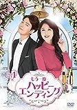 もう一度ハッピーエンディング DVD-SET1[DVD]