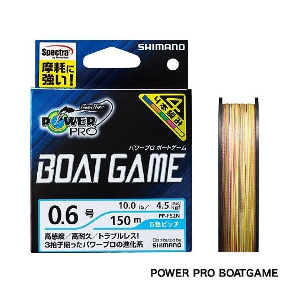 パドル危険を冒します見分けるシマノ パワープロ ボートゲーム 200m 0.6号 10mX5色 (shi-426505)