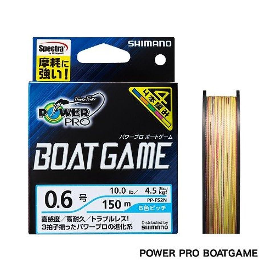 グローバル協力的応じるシマノ パワープロ ボートゲーム 200m 0.6号 10mX5色 (shi-426505)