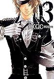 TOXIC 3 (コミックアヴァルス)