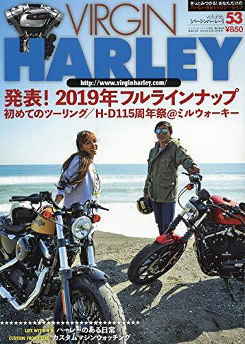 VIRGIN HARLEYバージンハーレー 2018年 11 月号 [雑誌]