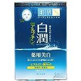 肌研白潤薬用美白マスク