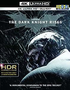 ダークナイト ライジング <4K ULTRA HD&ブルーレイセット>(3枚組) [Blu-ray]