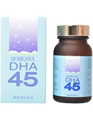 モリカワDHA45 125粒
