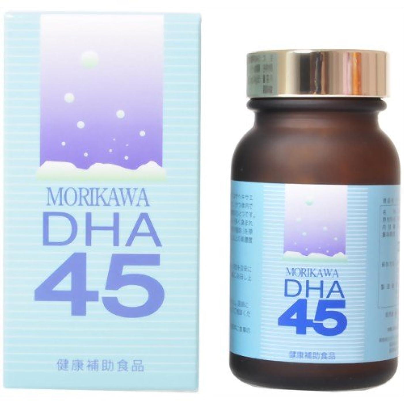 毛細血管スペアシルクモリカワDHA45 125粒