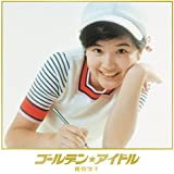 ゴールデン☆アイドル 桜田淳子