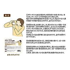 ヨガの鼻洗浄器 ネティポット 樹脂製 軽量 (ホワイト)