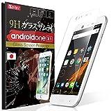 【 Android One X1 ガラスフィルム 】 約3倍の強度 ( 日本製) 液晶保護 フィルム OVER's ガラスザムライ® ( 365日保証付き )