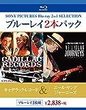 キャデラック・レコード/ニール・ヤング ジャーニーズ[Blu-ray/ブルーレイ]