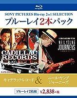 ブルーレイ2枚パック  キャデラック・レコード/ニール・ヤング ジャーニーズ [Blu-ray]