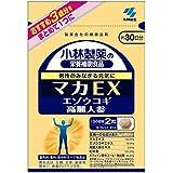 小林製薬の栄養補助食品 マカEX 350mg×60粒×2
