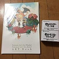 ポケットモンスター Let's Go! ピカチュウ Switch ポケモンセンター特典 アートブック Pokmon Pikachu ART Book相棒セットピカチュウ