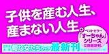 すーちゃんの恋 (幻冬舎文庫) 画像