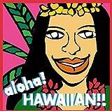 アロハ・ハワイアン!を試聴する