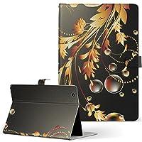MediaPad M5 Pro Wi-Fiモデル CMR-W19 HUAWEI ファーウェイ タブレット 手帳型 タブレットケース タブレットカバー カバー レザー ケース 手帳タイプ フリップ ダイアリー 二つ折り フラワー 花 フラワー 005941