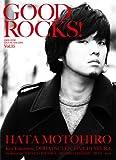 GOOD ROCKS!(グッド・ロックス) Vol.35 画像