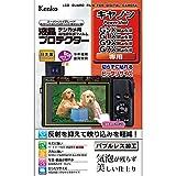 Kenko 液晶保護フィルム 液晶プロテクター キヤノン PowerShot G5X MarkII/G1X MarkIII/G7XM MarkII用 KLP-CPSG5XMK2