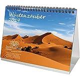 魔法の砂漠 · DIN A5 · プレミアムデスクカレンダー/カレンダー 2019・砂漠・砂・砂・砂・砂・砂・砂・砂・土・サハラ・ゴビ・オアシス・ステッペ・北アフリカ・動物・野生動物・自然