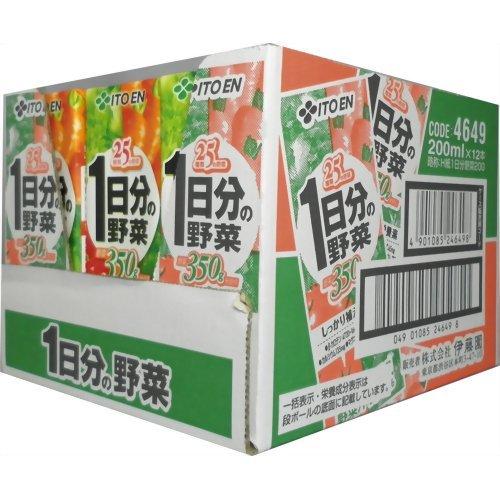 [ケース販売]1日分の野菜 200ml×12本...