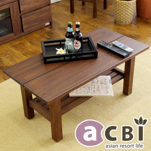 アジアン家具 アジアン チーク無垢 木製センターテーブル @CBi(アクビ) ACT019KA