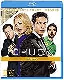 CHUCK/チャック〈フォース・シーズン〉 コンプリート・セット[Blu-ray/ブルーレイ]