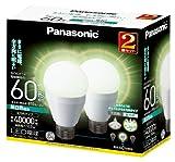 Panasonic LED電球 一般電球タイプ 全方向タイプ 10.0W  (昼白色相当) 2個入 E26口金 電球60W形相当 810 lm LDA10NGZ60W2T