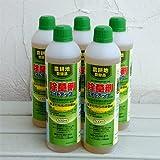 除草剤(農耕地用):エイトアップ500ml 5本セット[根まで枯らす除草剤]