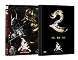 牙狼<GARO>~MAKAISENKI~ vol.2[DVD]