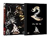 牙狼(GARO)~MAKAISENKI~ vol.2 [DVD]