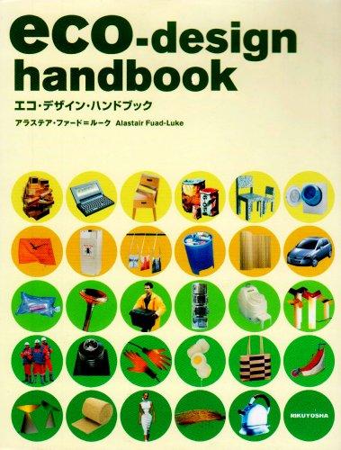 eco‐design handbookの詳細を見る