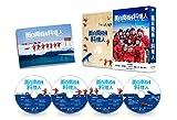 面白南極料理人 DVD-BOX[DVD]