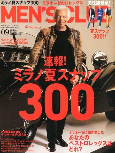 MEN'S CLUB (メンズクラブ) 2011年 09月号 [雑誌]