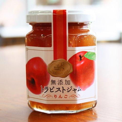 無添加 トラピストジャム りんご170g 【常】