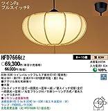 Panasonicその他 紫郷山 和風ペンダントライト(6~10畳) HFD7666EZ 電球色の画像