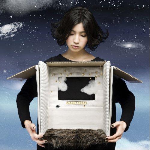 植田真梨恵【FAR】歌詞&MVを解釈!FAR~の歌声と白い息が印象的…いったい何が遠くなったの?の画像